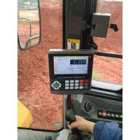 50装载机电子秤安装称量计重订制与维修找同辉铲车秤