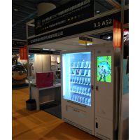 欧朋饮料自动售货机OP-3460 零食饮料自动售货机厂家定制