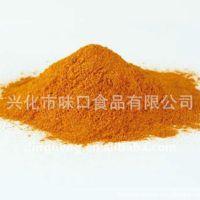 番茄粉 脱水蔬菜粉 天然色素 面条添加
