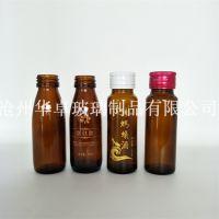 河北华卓制品供应50ml模制口服液瓶 棕色药瓶玻璃品可定制