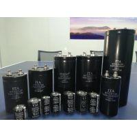 低压电解电容-中高压电解电容-超长寿命电解电容器-定制电容器