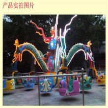 5臂大章鱼儿童公园游乐设备祝全天下的老板们生意兴隆