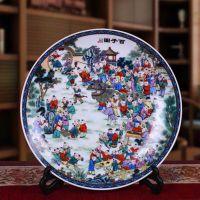 粉彩百子图装饰盘子摆件景德镇陶瓷器挂盘现代家居装饰工艺品摆件