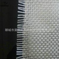 管道玻璃丝布 中碱玻璃丝布 防水玻璃丝布  耐高温复合防潮