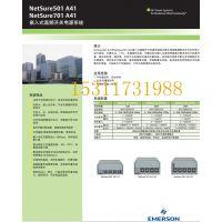 艾默生netsure701a41-s3电源丨艾默生netsure701a41高频开关电源