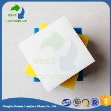 超高分子量聚乙烯衬板耐磨导轨托条hdpe导料槽衬板
