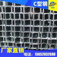 C型钢厂家定做生产热镀锌C型钢 喷漆檩条 天津华信达金属