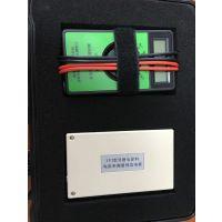中西(LQS特价)油料电导率仪 型号:ZH85-SYL1-YFT-8/YFT-2014库号:M228