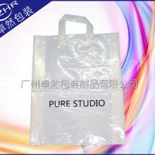 PO塑料手提吊带购物礼品胶袋服装饰品化妆品手机通用包装手挽塑料袋
