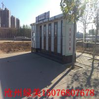 移动厕所 环卫厕所 直排式移动厕所厂家批发价格合理