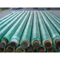 环氧煤沥青冷缠带防腐钢管/螺旋钢管