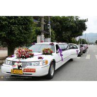 广州租婚车劳斯莱斯老爷车广州加长劳斯莱斯婚车租赁公司租加长老爷车