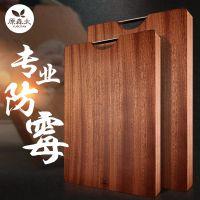 原森太厂家直销 原木方形砧板 天然木制切菜板批发代理