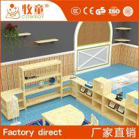 牧童供应儿童书架幼儿园书包柜木制玩具柜装饰设计