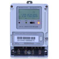 威胜电表DDSY102-K1单相电子式预付费电能表