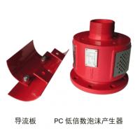 浙江强消PC/PCL立式低倍数空气泡沫产生器厂家直发
