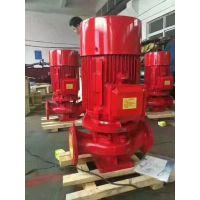 卓全XBD4.0/45G-L立式单级单吸消防泵 XBD-(1)多级卧式加压泵
