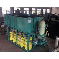 厂家直销 酒店污水处理设备 山东领航
