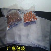 供应惠州透明真空袋价格博罗印刷真空袋厂家