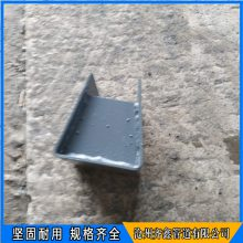 97R412室外热力管道支座 丁字托滑动管托 齐鑫生产