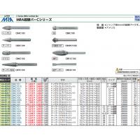 日本木村MURAKI研削研磨用品CB1A013研磨头