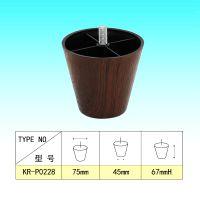 可人塑料圆形深棕色木纹沙发脚 塑料家具沙发脚 家具配件 KR-P0228W2