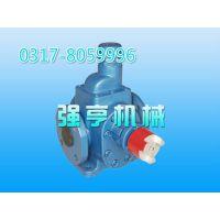 辽宁强亨机械YCB圆弧齿轮泵运转平稳无因液现象噪音低