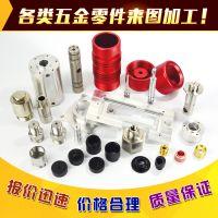 广州钣金加工机械机加工工厂非标零部件