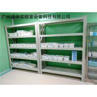 厂家轻型货架仓储货架服装货架中型货架重型货架 各种规格 可定制 LUMI