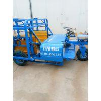 生产销售空心砖电瓶叉砖车免烧砖电瓶叉砖车