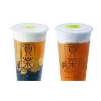 贡茶奶茶加盟在深圳有什么优势吗 1至2人轻松开店