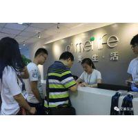 微信小程序是什么重庆专业开发微信小程序的公司