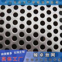 供应冷板菱形网 过滤多孔板 鱼鳞孔冲孔网板