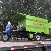 电动三轮车饲料运输车 养殖区机动撒料车大型撒料车价格