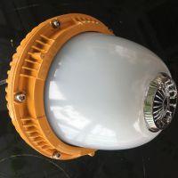 华荣60W防爆LED固态照明灯DOD616