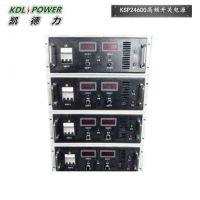 上海24V600A高频开关电源价格 成都军工级开关电源厂家-凯德力KSP12800
