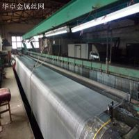 S30408国标6米宽不锈钢筛网 15目平纹方孔网