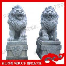 非洲石狮子 西方狮子雕塑 石雕狮子现货出售