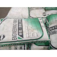 河北东光聚乙烯醇PVA厂家与工艺