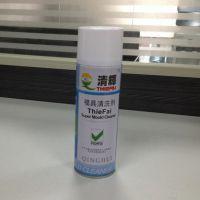 厂家定制生产印刷加工马口铁罐 气雾罐 喷雾罐 脱模剂罐 清洗剂罐