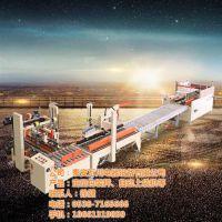 杭州自动装箱机,万川电器设计完美(图),自动装箱机规格