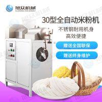 旭众创业机器不锈钢米粉机 福建长条米粿机 全自动米粉机一件代发