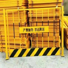 济南基坑护栏网厂家 工地临边围栏 井口防护网