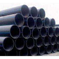 供甘肃HDPE给水管和平凉HDPE给水管材