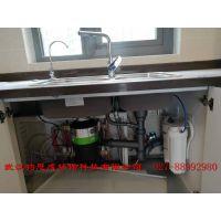 武汉楼盘净水器,楼盘净水器团购,楼盘净水器价格18942917179