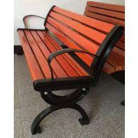 厂家直销 公园座椅实木休闲椅防腐木户外花园椅子。