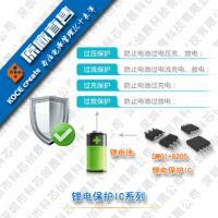 4.35V单节锂电池保护IC-PL7071和PL4057D