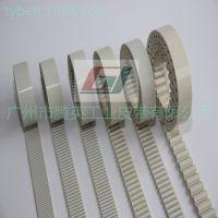 机床纺织业专用 PU同步带厂家 现货供应
