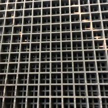 38玻璃钢格栅供应 玻璃钢格栅什么店里卖 复合水沟盖板