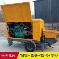 供应混凝土细石输送泵 乐众牌小型混凝土输送泵高效灵活